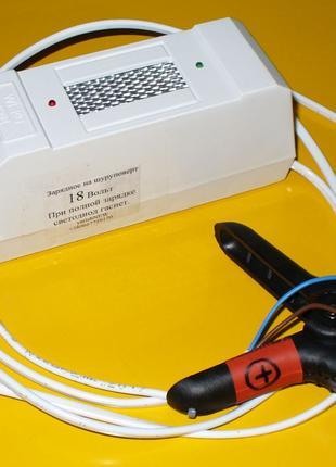 Зарядное (блок питания) шуруповерта 18 Вольт Ni-Cd (Li-Ion)