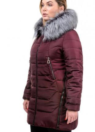 Зимняя куртка 46размер, новая, силикон 250, распродажа
