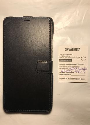 Чехол книжка на Xiaomi Redmi Note 3 кожа Valenta
