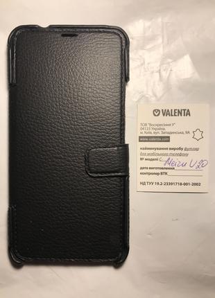 Чехол книжка Meizu U20 кожа Valenta