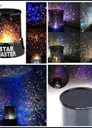 Ночник Проектор Звездного Неба STAR MASTER