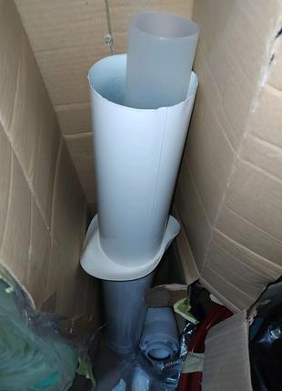 Труба для конденсаційного газового котла
