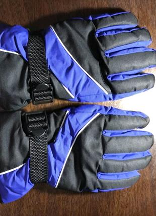 Перчатки мужские зимние лыжные