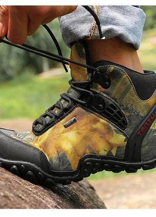Ботинки для охоты и рыбалки