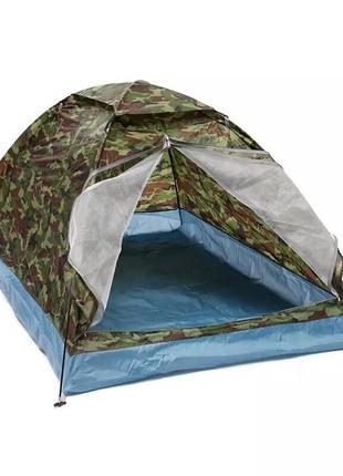 Палатка на два места