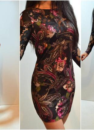 Стильное облегающие платье с кружевными рукавами