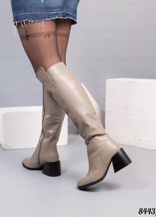 ❤ женские бежевые зимние кожаные сапоги ❤
