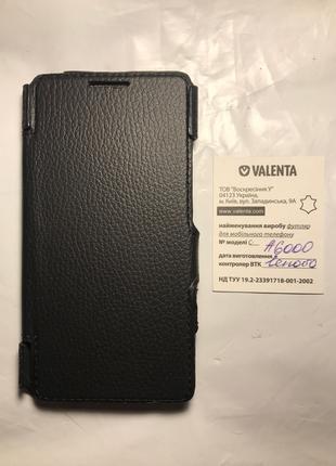 Чехол книжка на Lenovo A6000 кожа Valenta