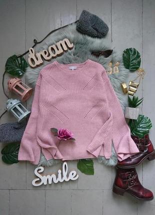 Актуальный нежно-розовый джемпер свитер оверсайз с расклешенны...