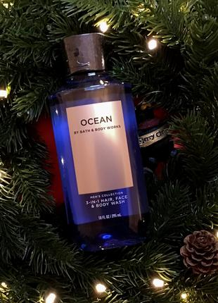 Гель для душу Ocean від Bath and Body Works