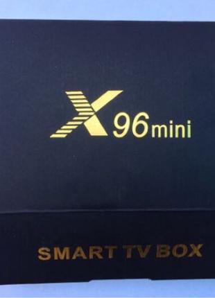 Смарт приставка SMART TV BOX X96 mini 2GB/16GB ANDROID 7.1 ОРИГИН