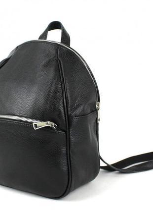 Рюкзак женский кожаный черный 814.023