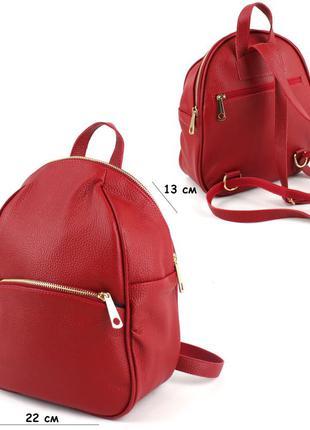 Рюкзак женский кожаный красный 814.022