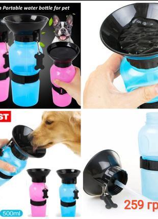 Бутылка для собак с поилкой PET BOTTLE 500 мл, с тарелкой