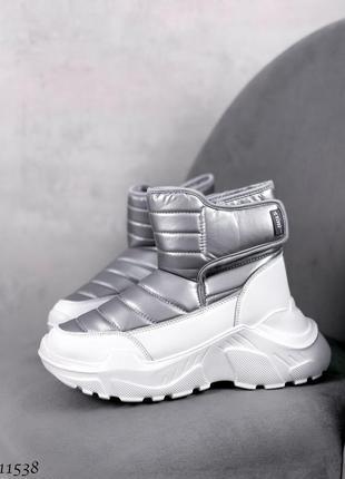 Женские зимние ботинки дутики,серебристые непромокаемые  дутики