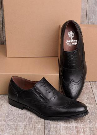 Мужские туфли{в стиле броги}
