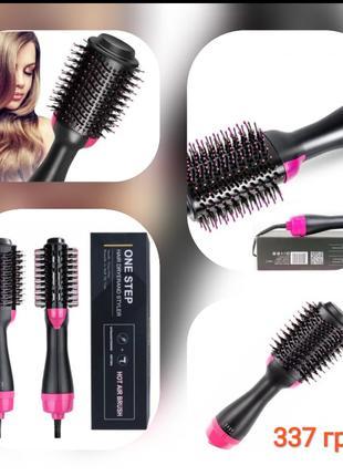 Фен-щетка для укладки волос 3в1 One Step