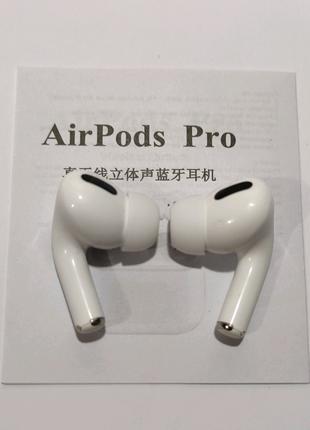 Беспроводные наушники AirPods Pro  TWS