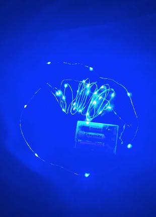LED Гирлянда роса на батарейках,гирлянда нить синего цвета син...