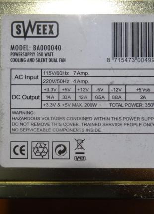 Бу блок питания Sweex BA000040 350w 24pin+4pin, w/Sata, ATX