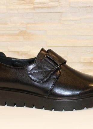 Туфли женские черные на липучках натуральная кожа