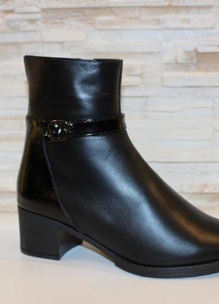 Ботильоны женские черные на каблуке натуральная кожа