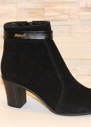 Ботильоны женские черные на каблуке натуральная замша