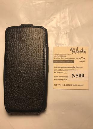 Чехол книжка на Nokia N500 кожа Valenta