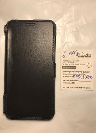 Чехол книжка на Lenovo S850 кожа Valenta
