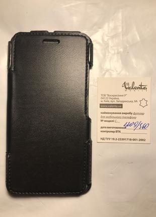 Чехол книжка на Lenovo S60 кожа Valenta
