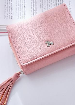 Кошелек женский розовый с кисточкой