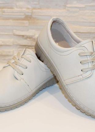 Туфли женские бежевые на шнуровке