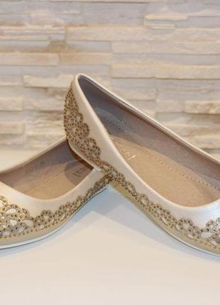 Туфли балетки женские бежевые