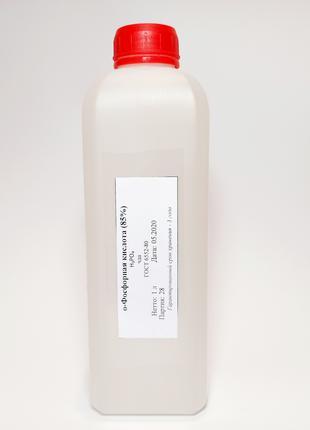 Ортофосфорная кислота 85% H₃PO₄ 1л, (1800г) Китай