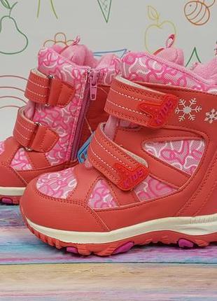 Детские ботинки на липучках розовые для девочек