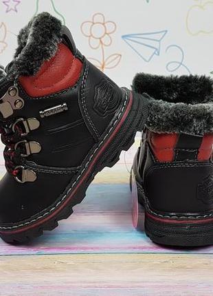 Детские ботинки на протекторной подошве