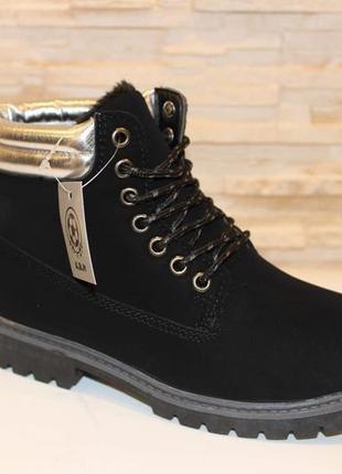 Ботинки женские зимние черные на шнуровке