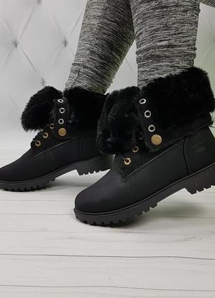 Ботинки зимние с меховой опушкой