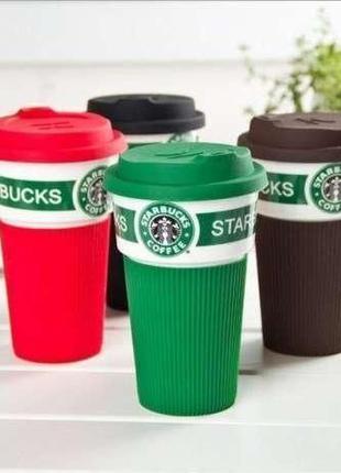 Термокружка CUP StarBucks с силиконовым чехлом