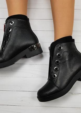 Ботинки зимние на низком ходу
