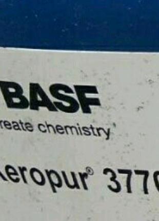 Присадка BASF Keropur 3770