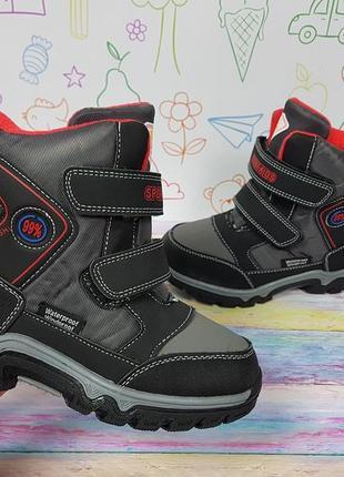 Детские зимние ботинки сноубутсч