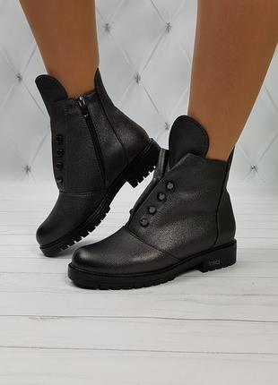 Зимние женские ботинки на низком ходу