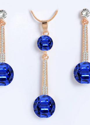 Набор украшений серьги, цепочка и кулон с синими камнями