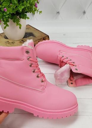 Ботинки зимние розовые ✨польша ✨проверенное качество