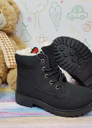 Подростковые зимние ботинки /польша