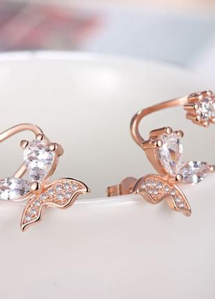Модные позолоченные серьги бабочки с кристаллами