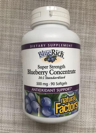 Natural Factors, Черника , для зрения концентрат черники, 500 мг,