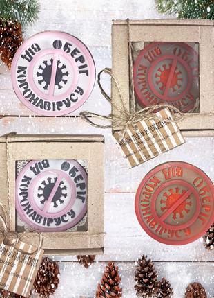 Сувенирное мыло. Защита от коронавируса. Подарок Новый год