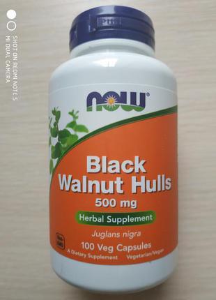 Скорлупа черного ореха, 500 мг, 100 шт, Now Foods, США